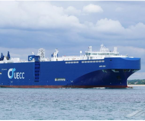 UNITED EUROPEAN CAR CARRIERS / UECC