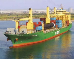 MACS Maritime Carrier Shipping GmbH & Co.