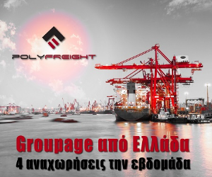 POLYFREIGHT LOGISTICS LTD